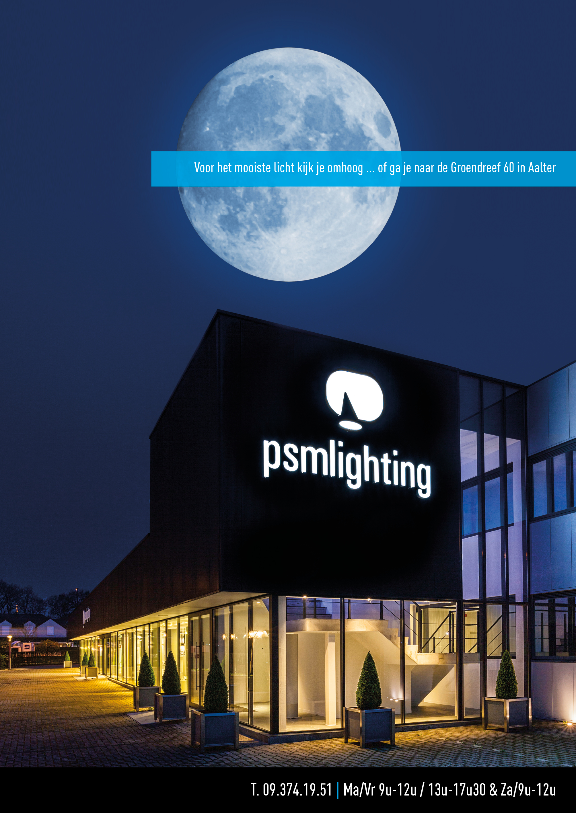 psmlighting showroom